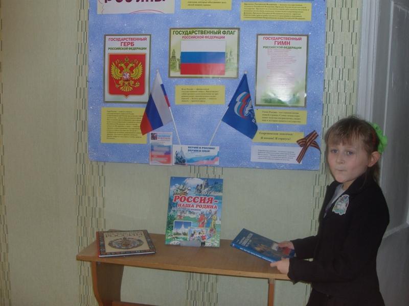 какой-то момент гордо реет над страной наш российский флаг родной фото легенды мест